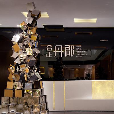 深圳合正丹郡销售中心