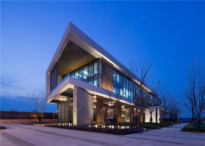 Hefei Vanke Light of Times Sales Center